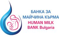 Банка за майчина кърма
